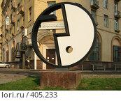 Купить «Вывеска сквозь логотип театра Фоменко, Москва», фото № 405233, снято 15 августа 2008 г. (c) Fro / Фотобанк Лори