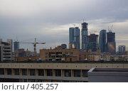 Купить «Восход в Москве», фото № 405257, снято 12 августа 2008 г. (c) Цветков Виталий / Фотобанк Лори