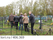 Купить «Кладбище», фото № 406369, снято 20 апреля 2008 г. (c) Анастасия Gorkaia / Фотобанк Лори