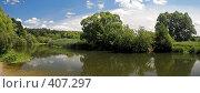 Купить «Летний пейзаж с рекой (панорама)», фото № 407297, снято 23 марта 2019 г. (c) Denis Kh. / Фотобанк Лори