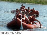 Купить «Соревнование на скорость», фото № 407509, снято 26 июля 2008 г. (c) Юрий Шпинат / Фотобанк Лори