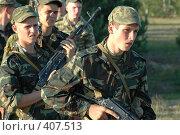 Купить «Поход юнармейцев», фото № 407513, снято 26 июля 2008 г. (c) Юрий Шпинат / Фотобанк Лори