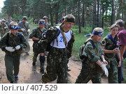 Купить «Марш-бросок  игры  - экзамен выживания сильных», фото № 407529, снято 26 июля 2008 г. (c) Юрий Шпинат / Фотобанк Лори