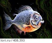 Пиранья, иллюстрация № 408393 (c) Рыбакова Дарья / Фотобанк Лори