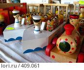 Купить «Изделия народных промыслов. Лодки и паровоз», фото № 409061, снято 5 августа 2008 г. (c) Морковкин Терентий / Фотобанк Лори