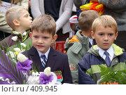 Купить «Дети в ожидании первого урока», фото № 409945, снято 1 сентября 2007 г. (c) Михаил Мозжухин / Фотобанк Лори
