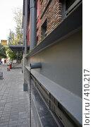 Купить «ГОСУДАРСТВЕННЫЙ ЦЕНТР СОВРЕМЕННОГО ИСКУССТВА, ул. Зоологическая д.13, стр.2», фото № 410217, снято 17 августа 2008 г. (c) Марина Милютина / Фотобанк Лори
