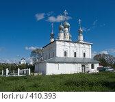 Купить «Суздаль. Петропавловский храм», фото № 410393, снято 1 августа 2008 г. (c) Яков Филимонов / Фотобанк Лори