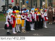 Купить «Дети в костюмах первого сентября», фото № 412209, снято 1 сентября 2007 г. (c) Михаил Мозжухин / Фотобанк Лори