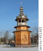 Часовенка в Лахденпохье. Стоковое фото, фотограф Сергей Карцов / Фотобанк Лори