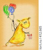 Купить «Открытка, с днем рождения», иллюстрация № 412665 (c) Даша Богословская / Фотобанк Лори