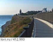 Купить «Вид на маяк в г.Анапа», фото № 412993, снято 12 августа 2008 г. (c) Алексей Пантелеев / Фотобанк Лори