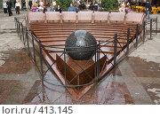 Купить «Водяные часы на Малой Садовой. Петербург», фото № 413145, снято 20 августа 2008 г. (c) Роман Захаров / Фотобанк Лори