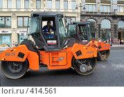 Купить «Укладка асфальта», фото № 414561, снято 13 июля 2008 г. (c) Светлана Кудрина / Фотобанк Лори