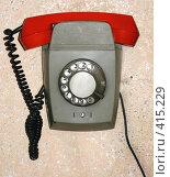 Купить «Старый советский телефон на стене», фото № 415229, снято 21 августа 2008 г. (c) Юлия Селезнева / Фотобанк Лори