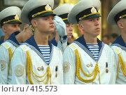 Купить «Репетиция военного парада ко Дню Независимости. Киев, 2008», фото № 415573, снято 21 августа 2008 г. (c) Павел Савин / Фотобанк Лори