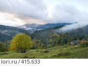 Купить «Карпаты. Daybreak in mountain», фото № 415633, снято 29 сентября 2007 г. (c) Юрий Брыкайло / Фотобанк Лори