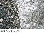 Купить «Камни с набегающей волной», фото № 415993, снято 16 августа 2008 г. (c) Мажугин Алексей / Фотобанк Лори