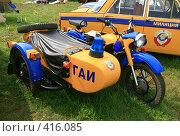 Купить «Милицейский мотоцикл», фото № 416085, снято 19 июля 2008 г. (c) АЛЕКСАНДР МИХЕИЧЕВ / Фотобанк Лори