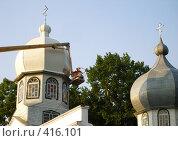 Купить «Ремонт церкви», фото № 416101, снято 13 августа 2008 г. (c) Эдуард Жлобо / Фотобанк Лори