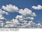Купить «Фон. небо, облака», фото № 416601, снято 27 июля 2008 г. (c) Александр Секретарев / Фотобанк Лори