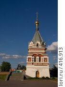 Купить «Омск. Серафимо-Алексеевская часовня», фото № 416913, снято 8 июня 2008 г. (c) Julia Nelson / Фотобанк Лори