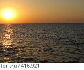 Купить «Закатное солнце над Черным морем», фото № 416921, снято 25 августа 2007 г. (c) Кирилл Курашов / Фотобанк Лори
