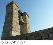 Купить «Туманный колокол. Херсонес. Севастополь», фото № 417597, снято 29 августа 2007 г. (c) Кирилл Курашов / Фотобанк Лори