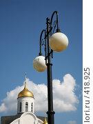Купить «Уличный фонарь», фото № 418925, снято 25 июля 2008 г. (c) Игорь Веснинов / Фотобанк Лори