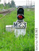 Купить «Красный свет на железнодорожном светофоре», фото № 418961, снято 12 июня 2008 г. (c) Parmenov Pavel / Фотобанк Лори