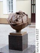 Купить «Скульптура «Младенец в капусте»», фото № 419037, снято 27 мая 2018 г. (c) Александр Бурдовицин / Фотобанк Лори