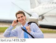 Купить «Бизнесмен», фото № 419329, снято 21 октября 2019 г. (c) Алексей Хромушин / Фотобанк Лори