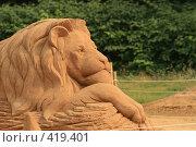 Купить «Выставка песчаных скульптур в ботаническом саду МГУ», фото № 419401, снято 24 августа 2008 г. (c) Alexander Shibaev / Фотобанк Лори