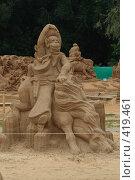 Купить «Фестиваль песчаных скульптур в ботаническом саду МГУ», фото № 419461, снято 24 августа 2008 г. (c) Alexander Shibaev / Фотобанк Лори
