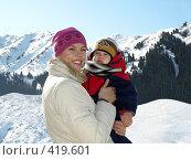 Купить «Мама и сын на зимнем отдыхе», фото № 419601, снято 17 февраля 2008 г. (c) anery yesmurzayeva / Фотобанк Лори
