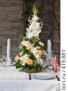 Купить «Празднично сервированный стол в кафе», фото № 419881, снято 23 августа 2008 г. (c) Федор Королевский / Фотобанк Лори