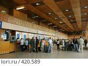 Купить «В здании аэропорта. Братск. Иркутская область», эксклюзивное фото № 420589, снято 26 июля 2008 г. (c) Оксана Гильман / Фотобанк Лори