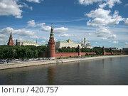 Купить «Московский Кремль», фото № 420757, снято 8 июля 2005 г. (c) Андрей Армягов / Фотобанк Лори