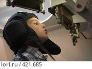 Купить «Ребенок в шлеме», фото № 421685, снято 23 августа 2008 г. (c) Юля Тюмкая / Фотобанк Лори