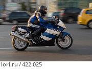 Купить «Обгоняя машины», эксклюзивное фото № 422025, снято 23 октября 2005 г. (c) Сайганов Александр / Фотобанк Лори