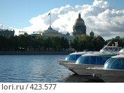 Купить «Синеглазые катера», фото № 423577, снято 7 сентября 2007 г. (c) Дмитрий Рогов / Фотобанк Лори
