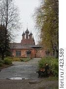 Купить «Укромное местечко», фото № 423589, снято 21 октября 2007 г. (c) Дмитрий Рогов / Фотобанк Лори