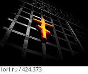 Купить «Светящийся крест на воротах монастыря», фото № 424373, снято 9 июня 2007 г. (c) Кирилл Курашов / Фотобанк Лори