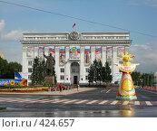 Купить «Площадь советов», фото № 424657, снято 21 августа 2008 г. (c) Сизов Андрей / Фотобанк Лори