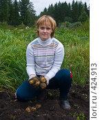 Купить «Русские национальные забавы. Копка картофеля», фото № 424913, снято 24 августа 2008 г. (c) Ирина Солошенко / Фотобанк Лори