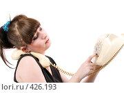 Купить «Девушка набирает номер телефона», фото № 426193, снято 1 июля 2008 г. (c) Сергей Сухоруков / Фотобанк Лори