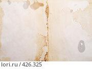Купить «Фон из бумаги», фото № 426325, снято 16 мая 2008 г. (c) Насыров Руслан / Фотобанк Лори