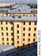 Купить «Санкт-Петербург, вид с крыши на жилой дом», фото № 426353, снято 15 августа 2008 г. (c) Андрюхина Анастасия / Фотобанк Лори