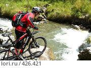 Купить «Турист около горного потока», эксклюзивное фото № 426421, снято 6 августа 2008 г. (c) Natalia Nemtseva / Фотобанк Лори