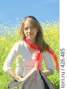 Купить «Девушка на природе», эксклюзивное фото № 426485, снято 11 августа 2008 г. (c) Natalia Nemtseva / Фотобанк Лори